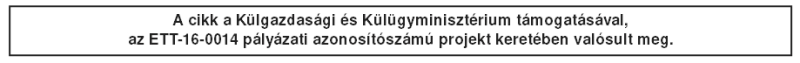 tamogatas